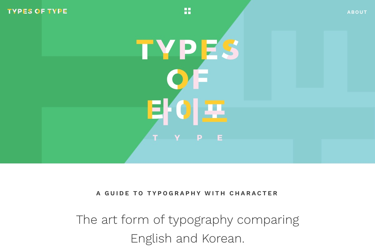 types_of_type